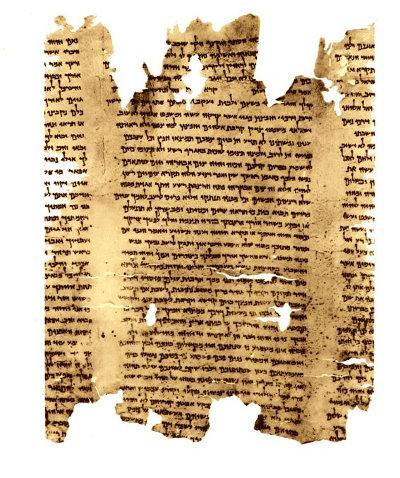 Dead Sea Scroll Fragment