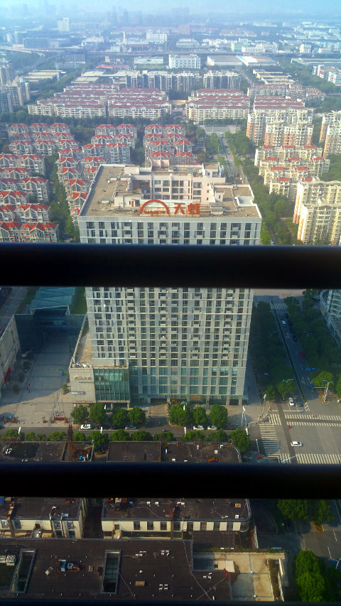 View from our office in Suzhou